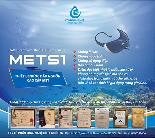 Thiết bị nước đầu nguồn cao cấp MET S01