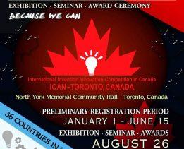 Giải thưởng canada công nghệ MET