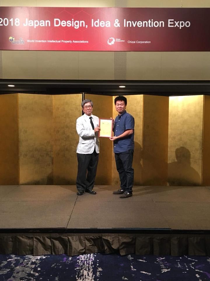Giải thưởng công nghệ MET