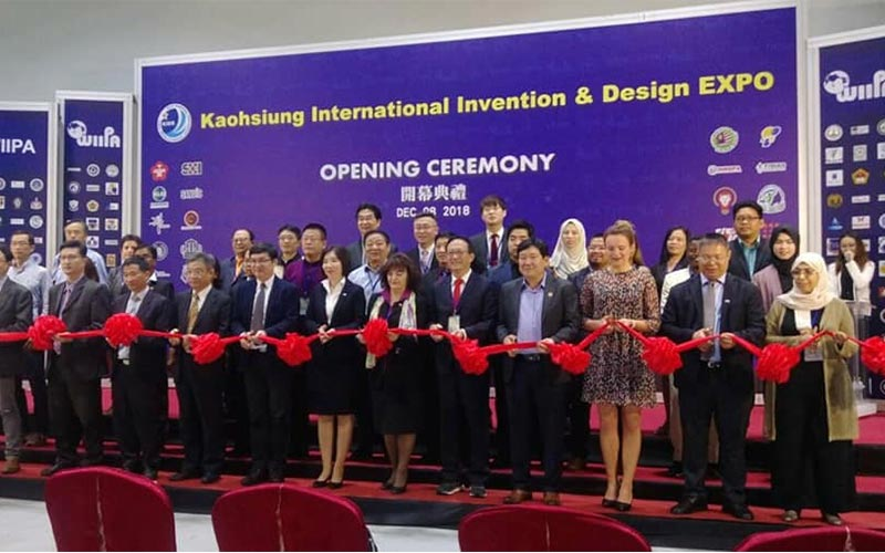 2018 Kaohiung International Invention & Design EXPO