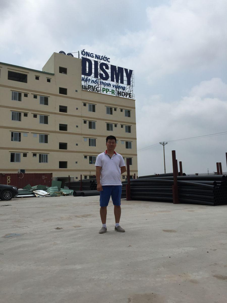 Công ty Dismy