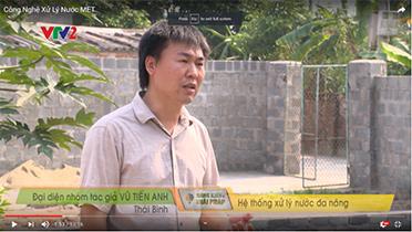 Hệ thống công nghệ xử lý nước MET Đà Nẵng
